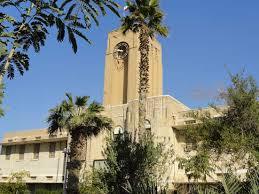 دانشکده نفت آبادان