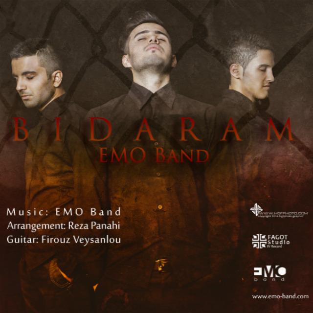 دانلود آهنگ جدید Emo Band به نام بیدارم