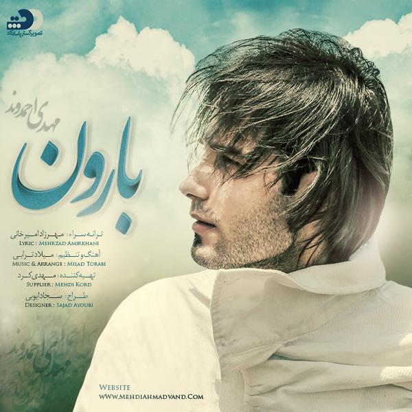 http://s5.picofile.com/file/8132196634/Mehdi_Ahmadvand_Cover.jpg