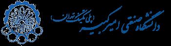 دانشکده امیرکبیر