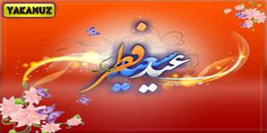 پیامک عیدفطر93