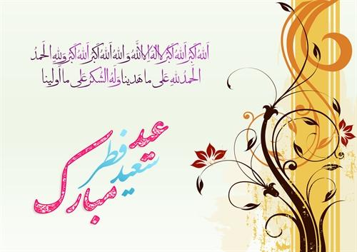 تصویر: http://s5.picofile.com/file/8132418650/24819.jpg