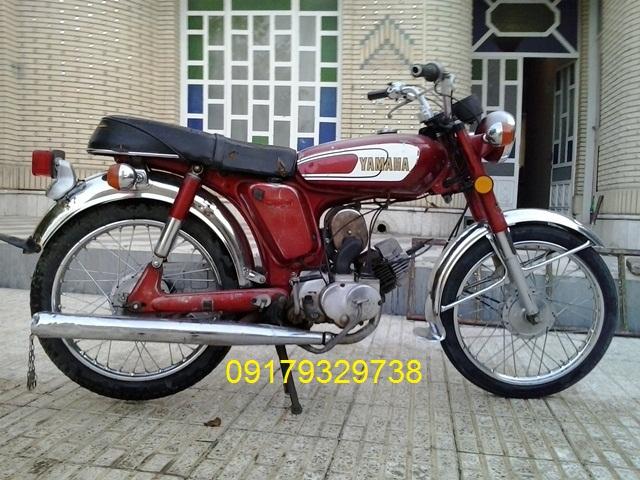عکس موتور یاماها 100