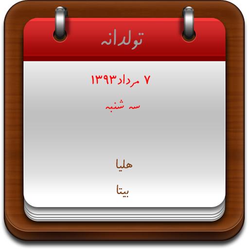 http://s5.picofile.com/file/8132446326/7.jpg