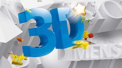 پی دی اف آموزشی نرم افزار سه بعدی سازی به صورت رایگان
