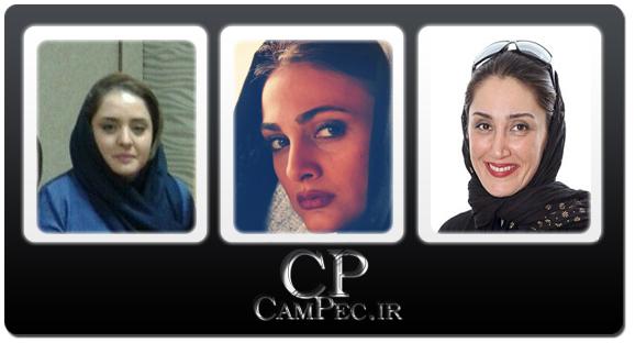 تک عکس های جدید بازیگران زن در مرداد 93