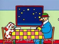 کارتون های قدیمی و خاطره انگیز دهه60/70