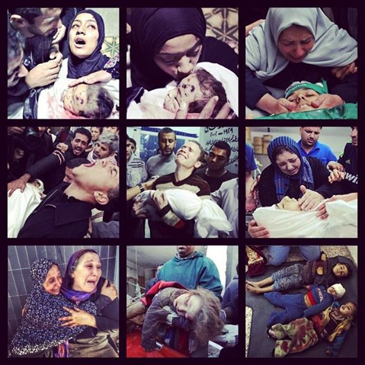 یاس و غزه