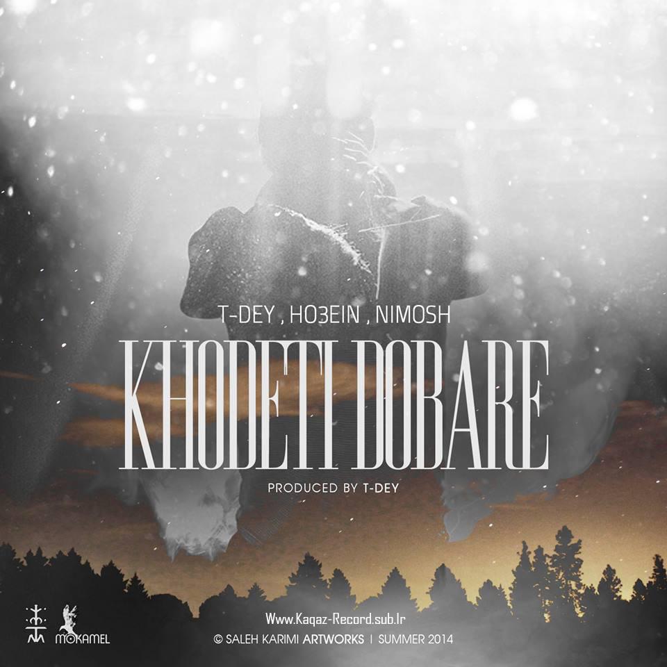 http://s5.picofile.com/file/8132811776/Khodeti_Dobare_Hosein_Tday_Nimosh_Cover.jpg