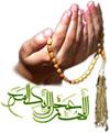 دعای قنوت در نماز عید سعید فطر