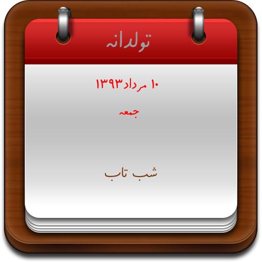 http://s5.picofile.com/file/8132987526/10.jpg