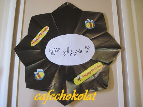 http://s5.picofile.com/file/8133014250/IMG_2014.JPG