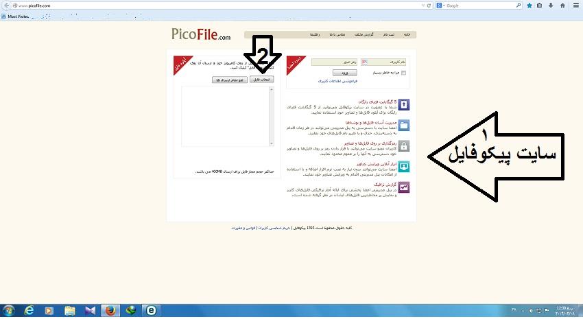 http://s5.picofile.com/file/8133226518/1.jpg
