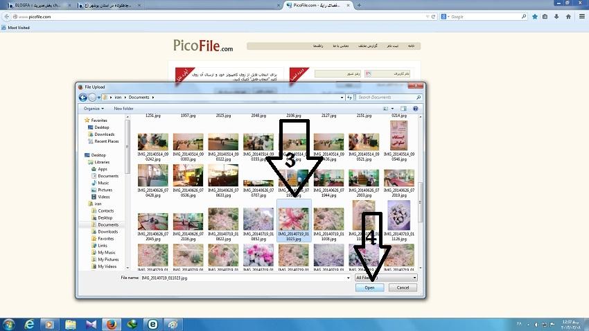 http://s5.picofile.com/file/8133226550/2.jpg