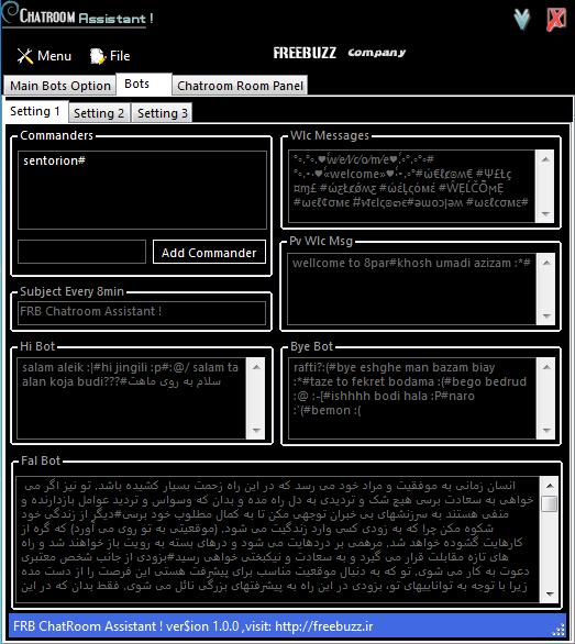 FRB Chatroom Assistant v 1.0.0 Bot2