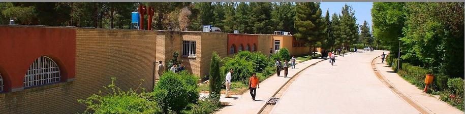 دانشگاه علوم تحقیقات فارس