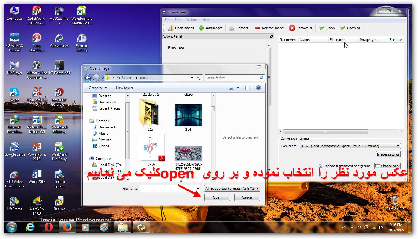 http://s5.picofile.com/file/8133642884/02_sshot.jpeg