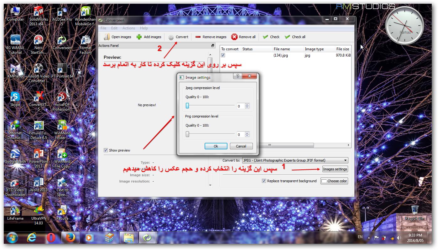 http://s5.picofile.com/file/8133643342/04_sshot.jpeg