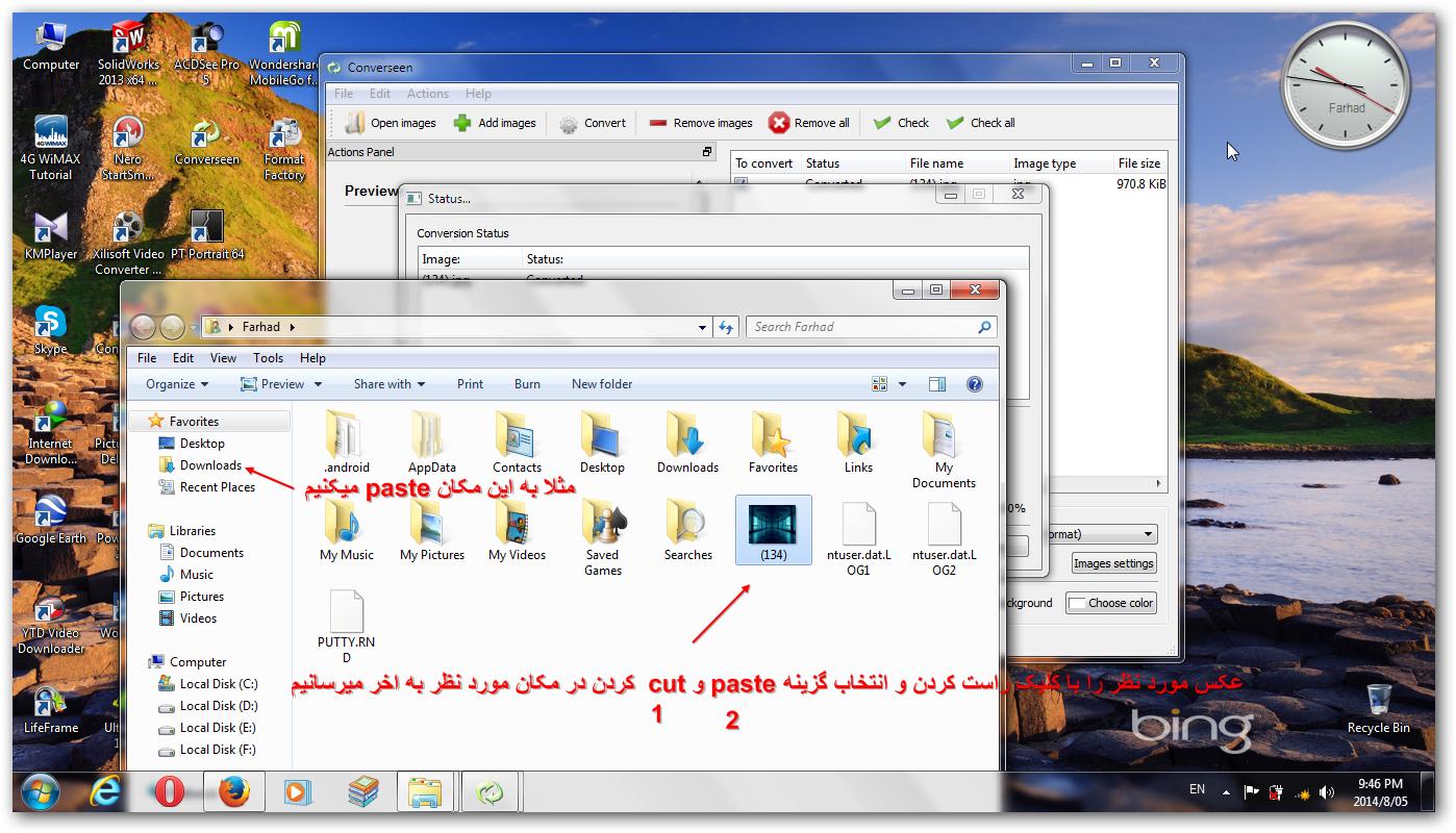 http://s5.picofile.com/file/8133644200/06_sshot.jpeg