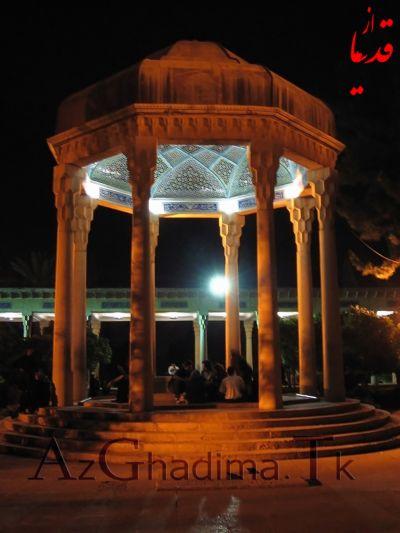 ترانه های محلی شیرازی
