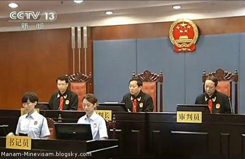 حکم دادگاه چین برای تخلیه منزل