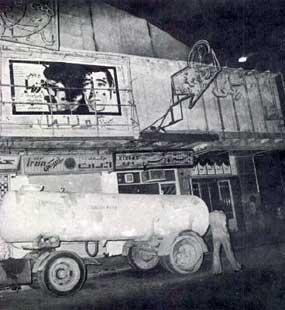 عکسهای اتس سوزی سینما رکس آبادان