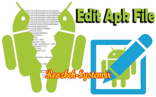 فایلهای اندرویدی خود طبق سلیقه خود ویرایش کنید + دانلود نرم افزار APK Edit