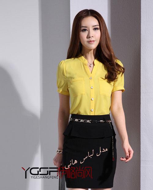 مدل بلوز زرد و دامن کوتاه مشکی کره ای