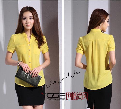 سایت مدل لباس کره ای