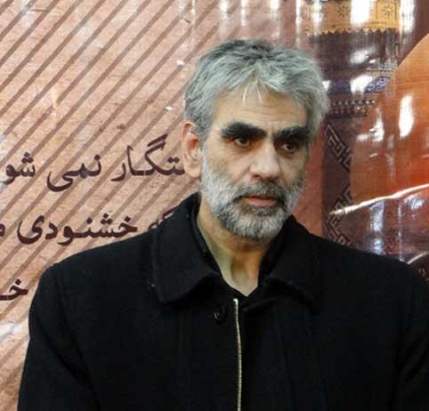جناب آقای حاج ابوالفضل علی اکبری  غله زاری