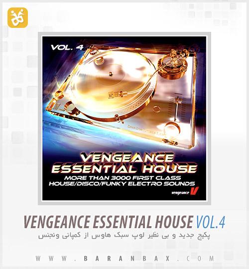 vengeance essential house 4 دانلود لوپ ونجنس Vengeance Essential House Vol.4