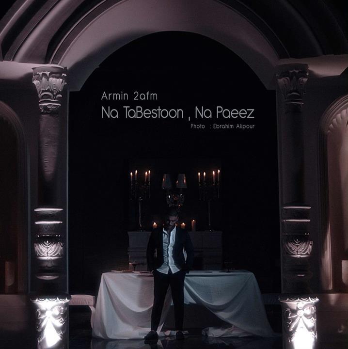 دانلود آهنگ جدید نه تابستون نه پاییز آرمین 2AFM