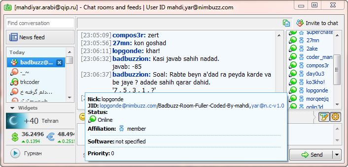 BADBUZZ Super Room Fuller Coded By mahdi,yar@n.c Room