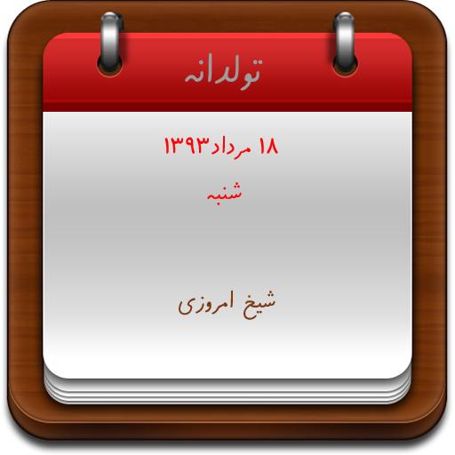 http://s5.picofile.com/file/8134096776/18.jpg