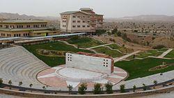 دانشگاه مسجد سلیمان