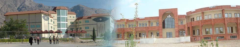 دانشگاه گچساران