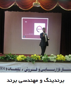 http://brandmanagement.mihanblog.com/