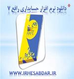 Royaye Abi