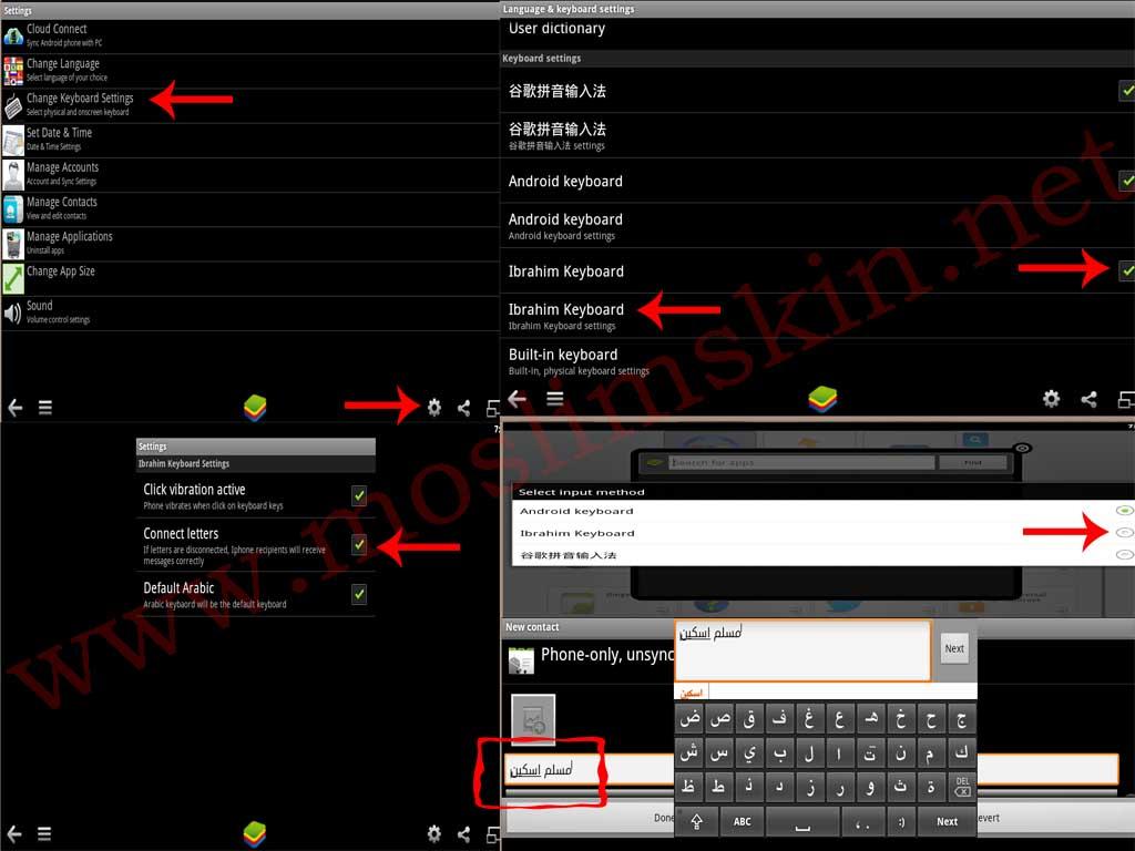 http://s5.picofile.com/file/8134714626/ibrahim.jpg