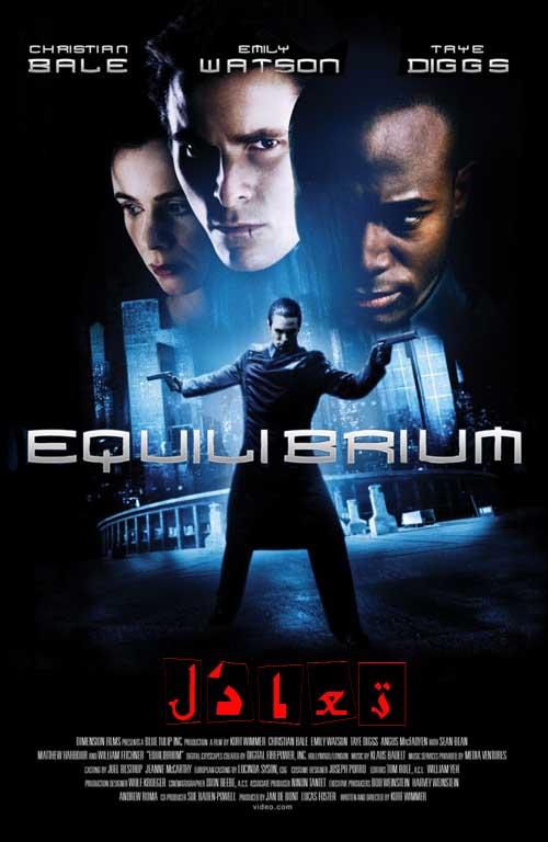 دانلود فیلم Equilibrium 2002 ,دانلود فیلم دوبله Equilibrium 2002,دانلود فیلم دوبله فارسی Equilibrium 2002,دانلود رایگان فیلم Equilibrium 2002 ,دانلود رایگان فیلم Equilibrium,دانلود فیلم دوبله فارسی Equilibrium,دانلود فیلم دوبله فارسی Equilibrium,دانلود فیلم Equilibrium با دوبله فارسی ,دانلود رایگان فیلم Equilibrium ,دانلود رایگان فیلم تخیلی Equilibrium ,دانلود رایگان فیلم تخیلی Equilibrium با لینک مستقیم ,دانلود رایگان فیلم تخیلی Equilibrium با کیفیت عالی ,دانلود فیلم تخیلی Equilibrium با سرعت بالا ,دانلود رایگان فیلم علمی تخیلی Equilibrium ,دانلود فیلم علمی تخیلی Equilibrium ,دانلود رایگان فیلم اکشن Equilibrium ,دانلود فیلم اکشن Equilibrium ,دانلود فیلم دوبله Equilibrium,دانلود رایگان فیلم تخیلی Equilibrium با دوبله فارسی ,دانلود فیلم Equilibrium,دانلود رایگان فیلم تخیلی تعادل ,دانلود فیلم تعادل با لینک مستقیم ,دانلود رایگان فیلم تعادل با لینک مستقیم ,دانلود فیلم های تخیلی 2014,دانلود جدید ترین فیلم های تخیلی 2014,دانلود فیلم های اکشن 2014,دانلود رایگان فیلم های اکشن 2014