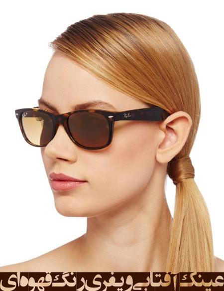 عینک آفتابی ریبن ویفری فریم قهوه ای