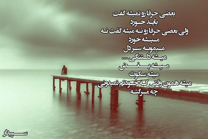 http://s5.picofile.com/file/8134910800/Bazi_Harfa.jpg