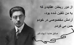 """دختر داریوش اقبالی مجری مشهور """" اتاق خبر """" 1"""