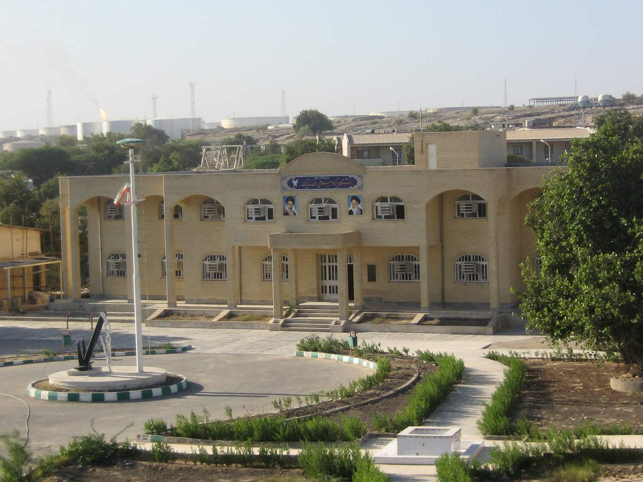 دانشگاه خارگ
