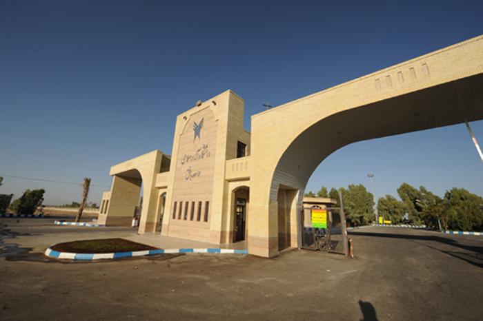 دانشگاه بافق