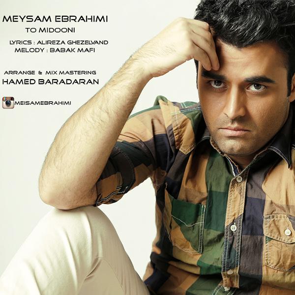 http://s5.picofile.com/file/8135158518/Meysam_Ebrahimi_To_Midooni.jpg