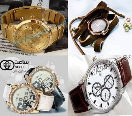 سایت تخصصی خرید انواع ساعت مچی زنانه مردانه