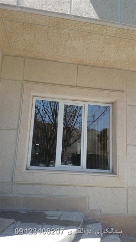 نمای شسته وقاب شسته دور پنجره
