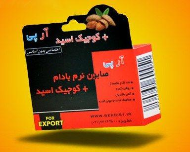 فروش صابون صورت نرم بادام و کوجیک اسید