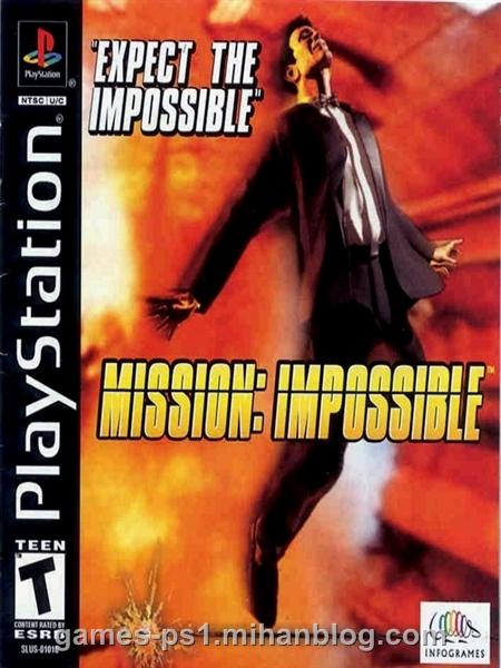 ماموریت ناممکن